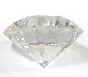 Diamant couleur G